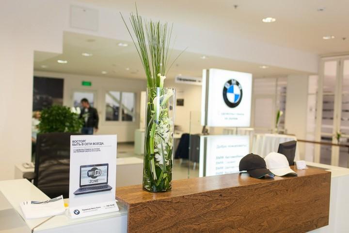 Гема Моторс BMW