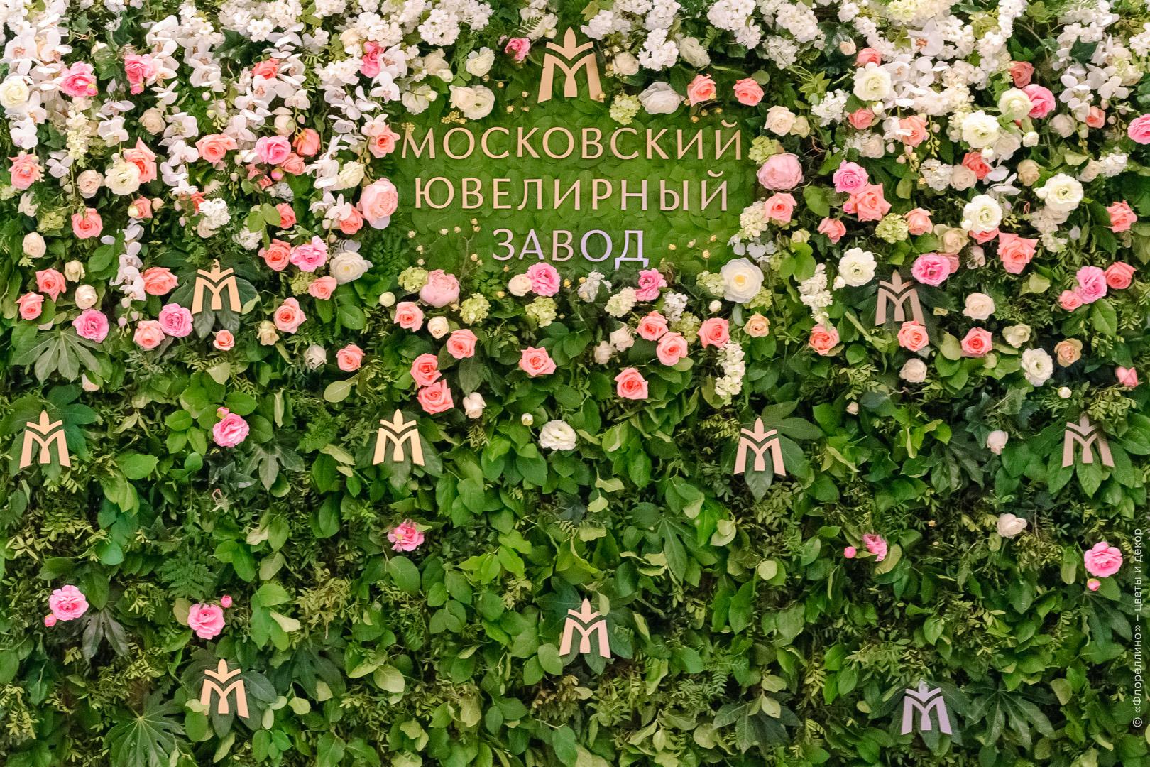 Презентация бриллиантов МЮЗ