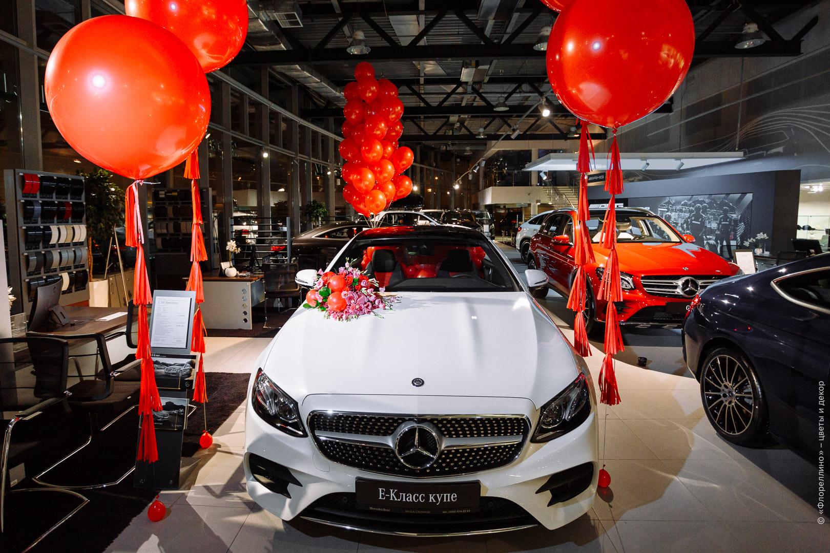 Оформление шарами автосалона Mercedes-Benz