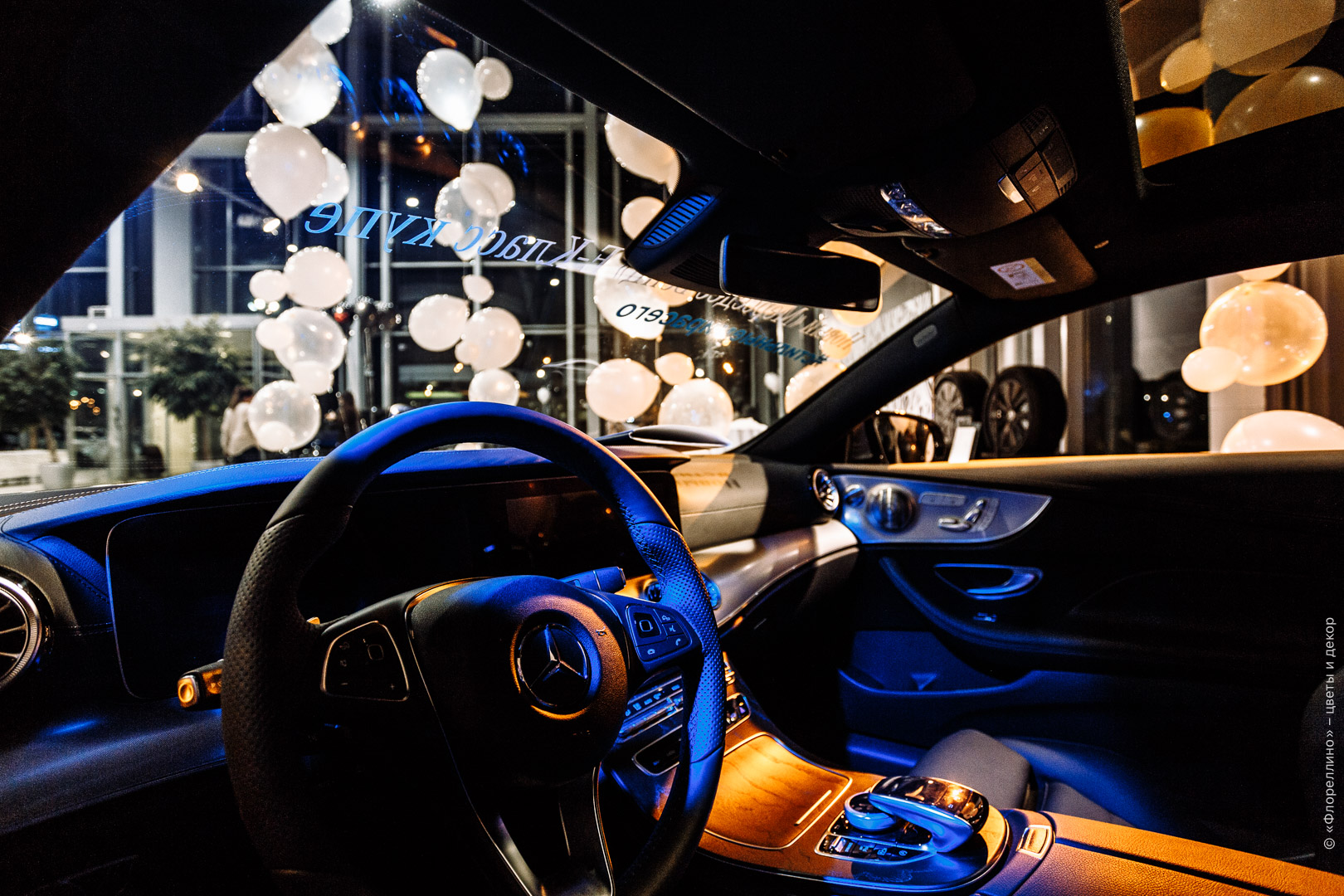 Оформление шарами автосалона «МБ-Измайлово»