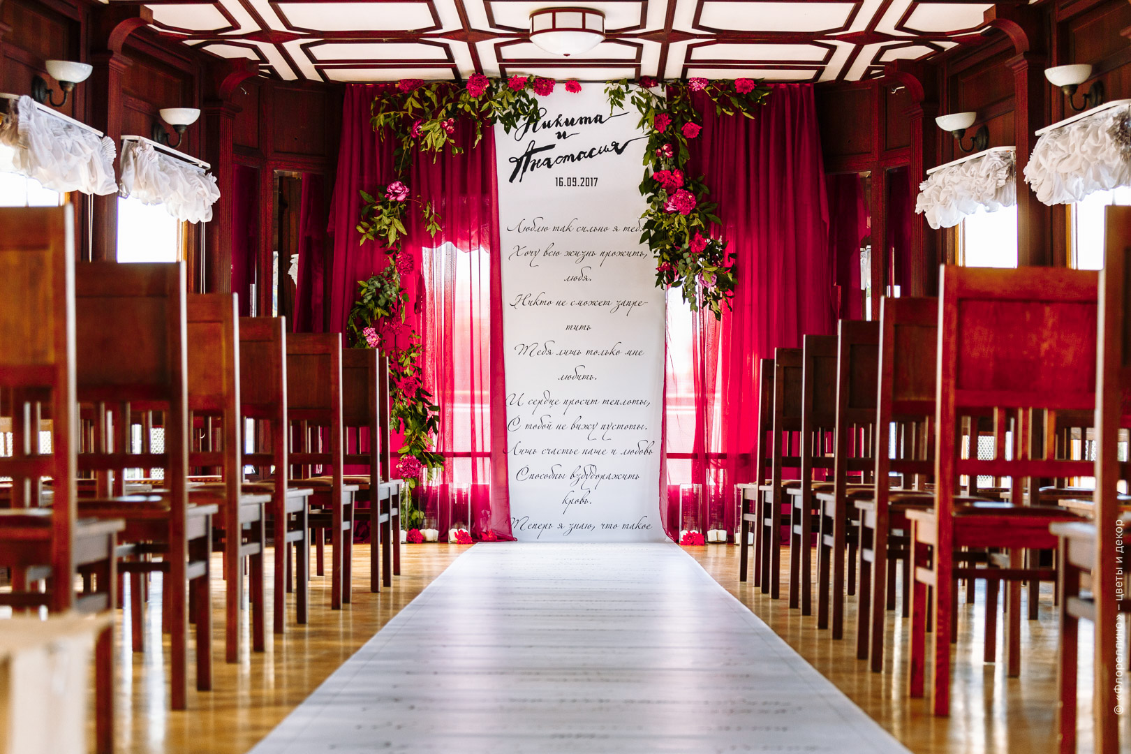 Свадьба в ресторане «Пароходъ»
