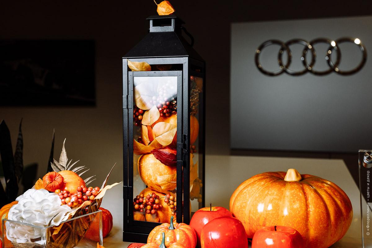 Осень в Audi