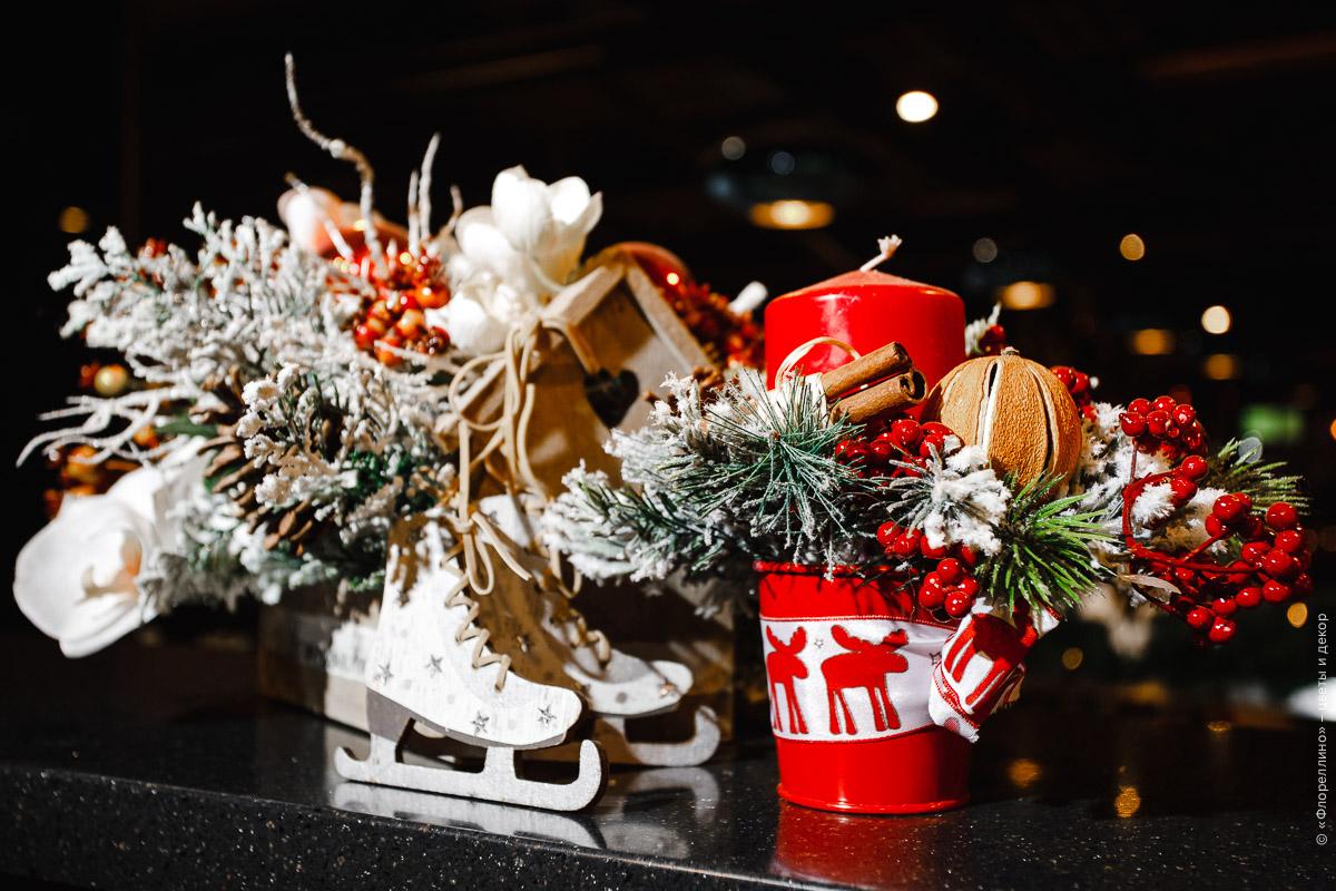 Звезда Столицы Варшавка – Новый год 2019